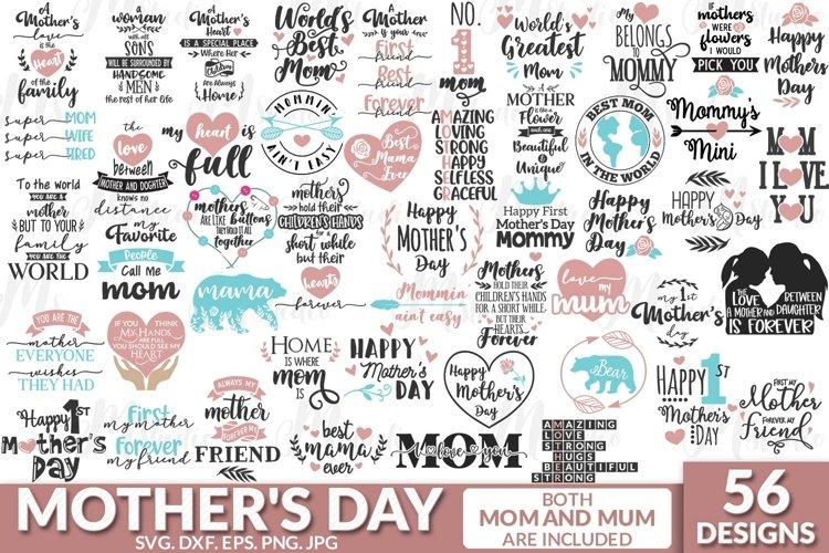 Mothers day Mega SVG Bundle example image 1