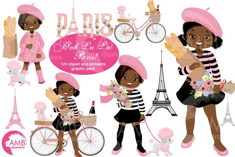 Ooh Lala Paris Clipart AMB-2790