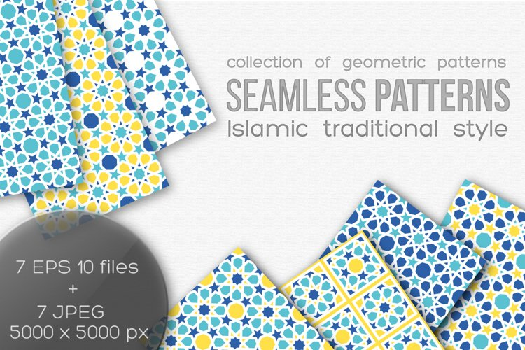 Set of seamless islamic patterns example image 1