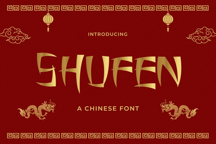 Shufen - a Chinese Font example image 1