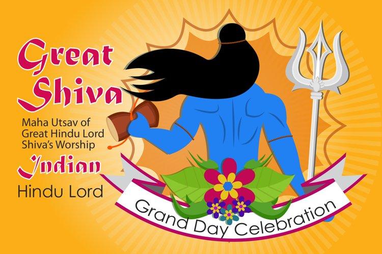 Great Shiva Hindu Lord Illustration example image 1
