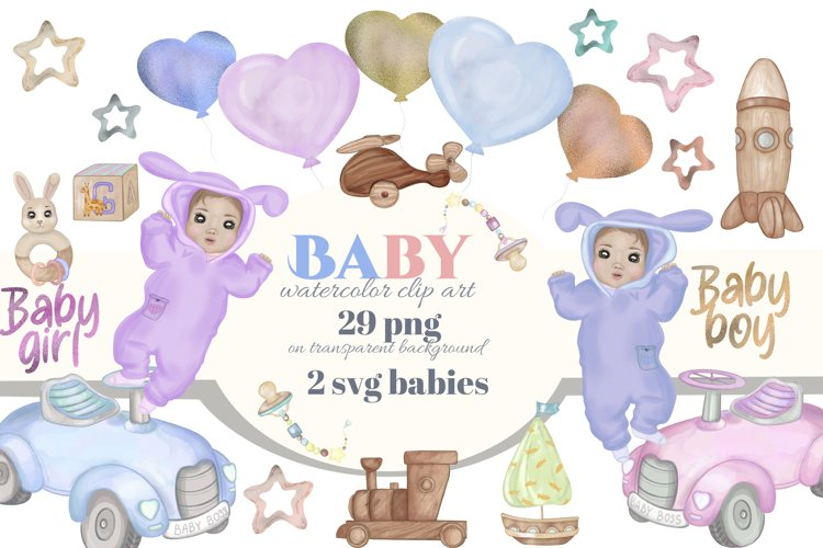 Baby clipart. Watercolor babies, baby toys sublimation set.