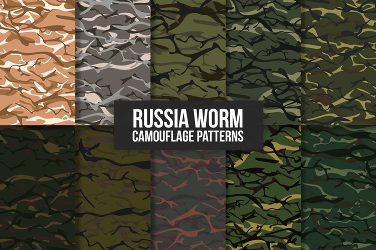 Russia Worm Camouflage Patterns example image 1
