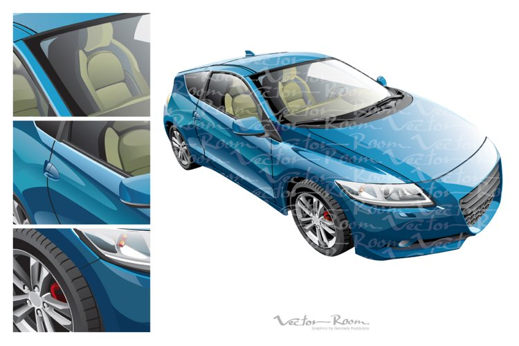 Blue Sport Car example image 1