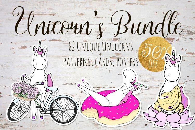 Unicorns Bundle