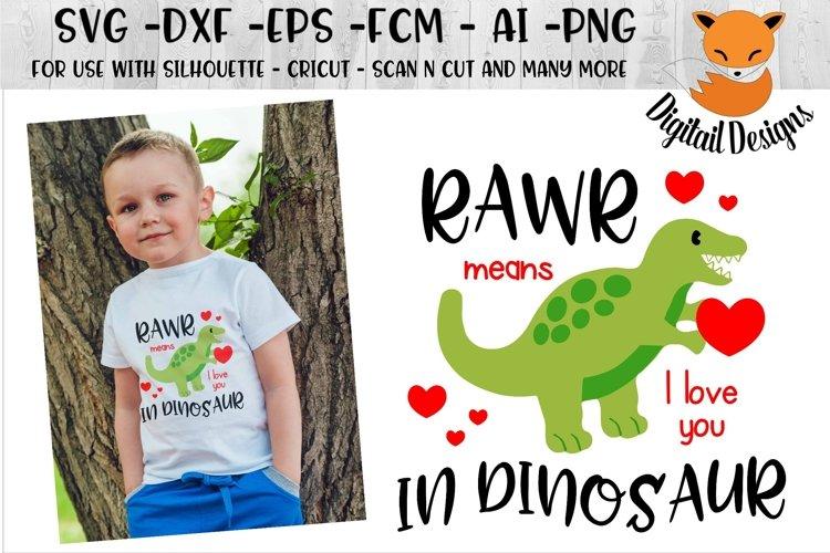 Dinosaur Valentine SVG example image 1