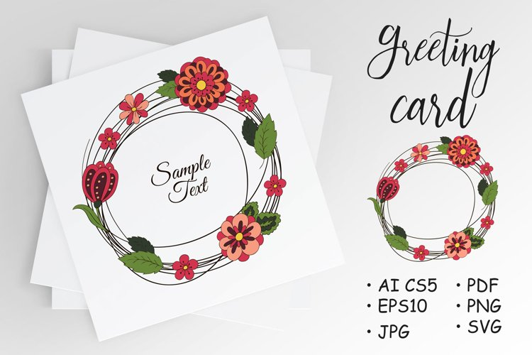 Doodle cover, postcard, banner. Round doodle branches example image 1