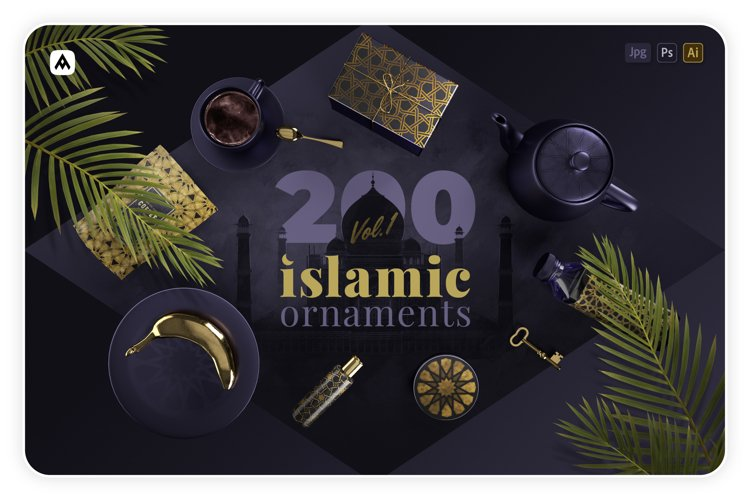 200 Islamic ornaments collection example image 1