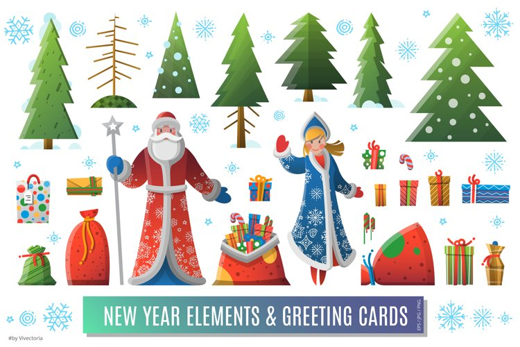 Father Frost, Snow Maiden & New Year elements
