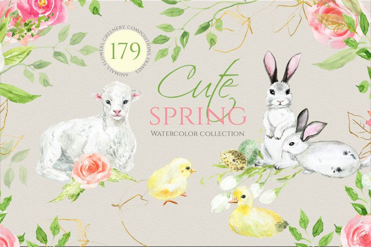 Watercolor Spring Easter Animals
