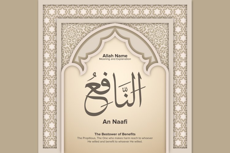 An Naafi meaning and Explanation Design example image 1