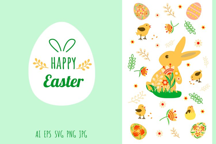 Easter banner. Decorative bunny, chickens eggs, flowers