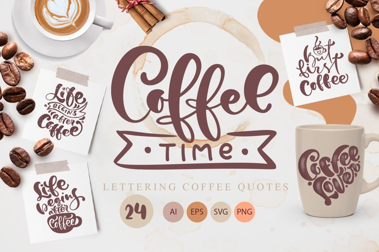 Coffee time SVG example image 1