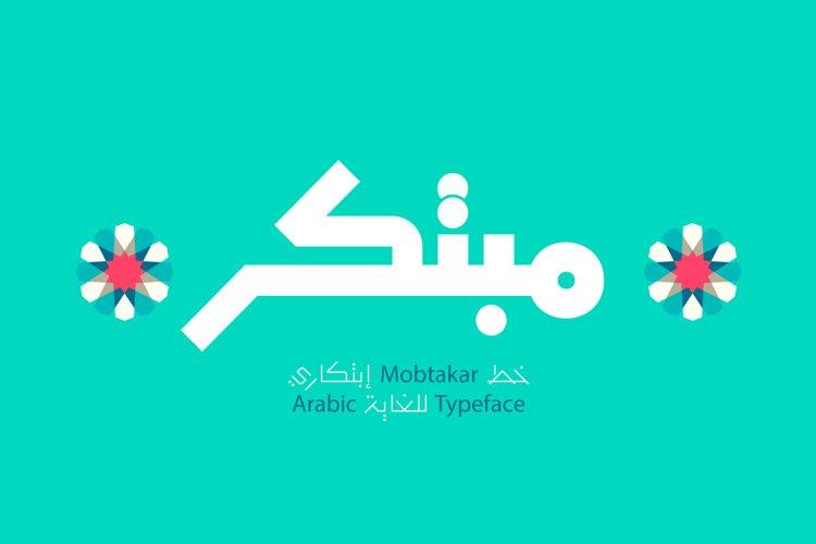 Mobtakar - Arabic Typeface example image 1