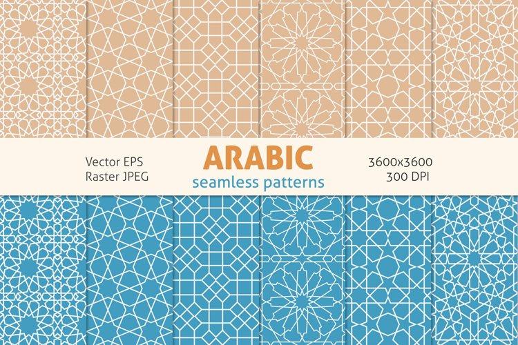 Eid Digital Papers, Arabic Paper Pack, Islamic Patterns