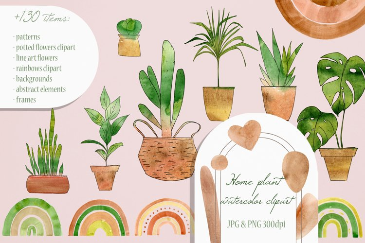Watercolor Home Plant Clipart Set example image 1