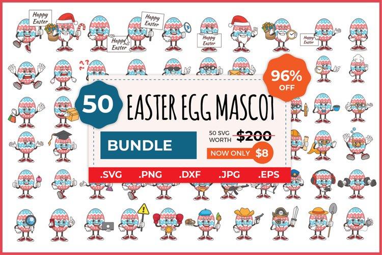 Easter SVG Cut Bundle. Easter Egg Mascot Template
