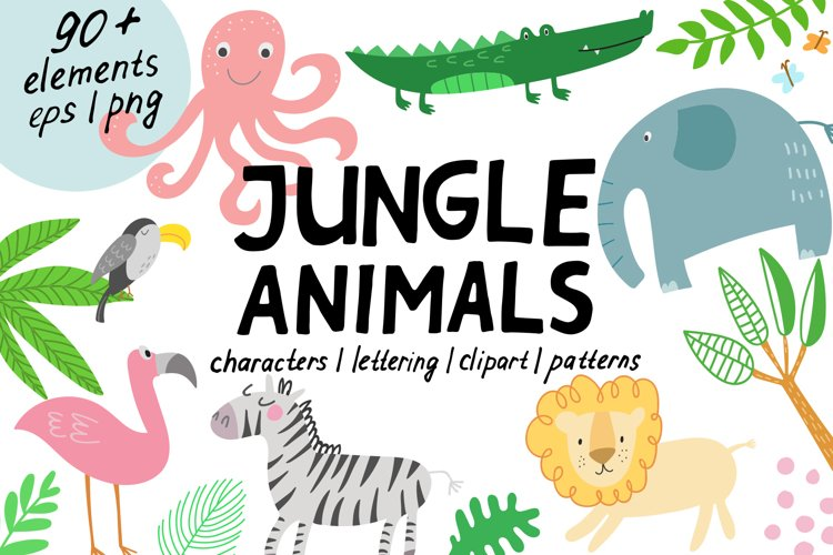 Jungle Animals Clip Art example image 1