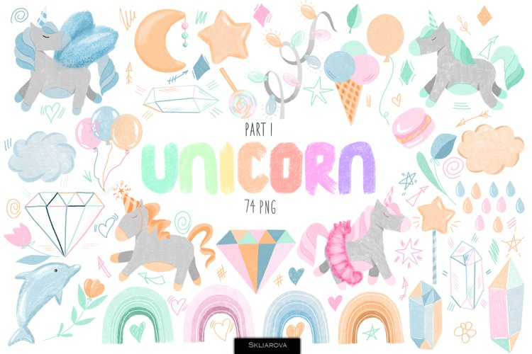 Unicorn. Part 1. Childrens collection.