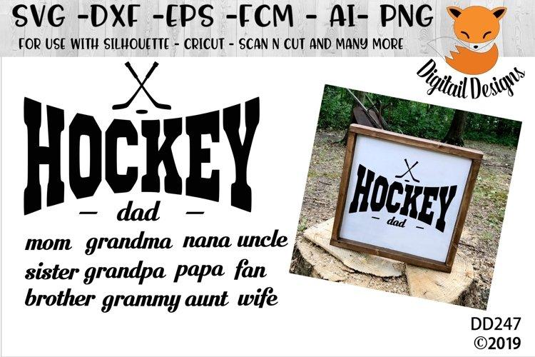 Hockey Family SVG