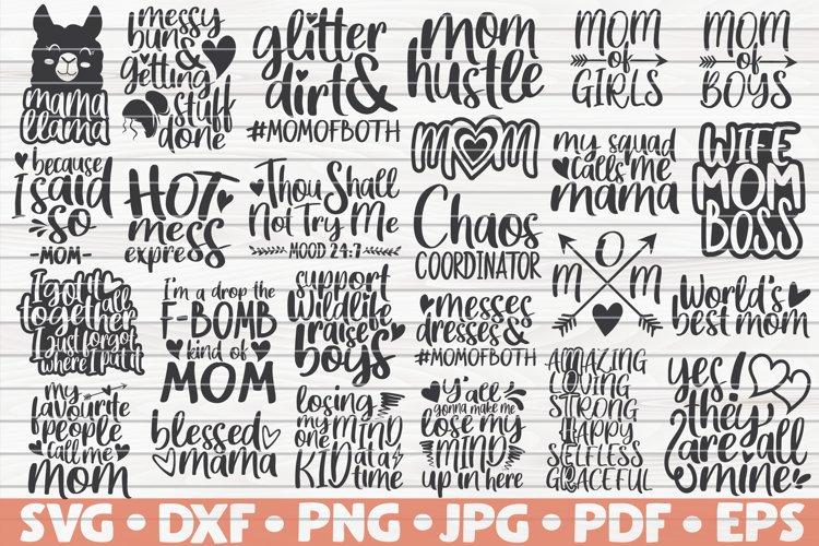 Mom Life SVG Bundle Best Seller 25 designs