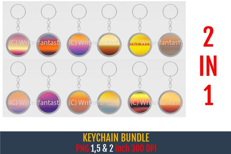 Keychain bundle. Keychain Sunset Patterns Bundle.