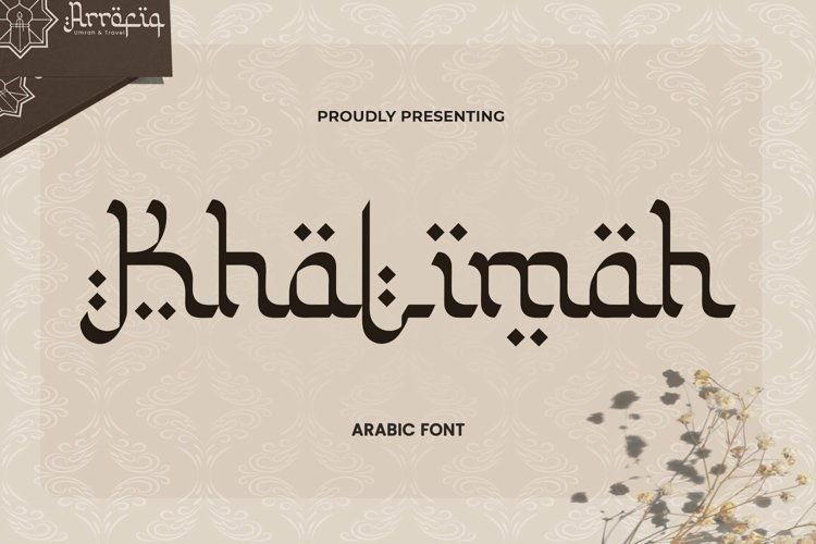Web Font Khalimah - Arabic Font