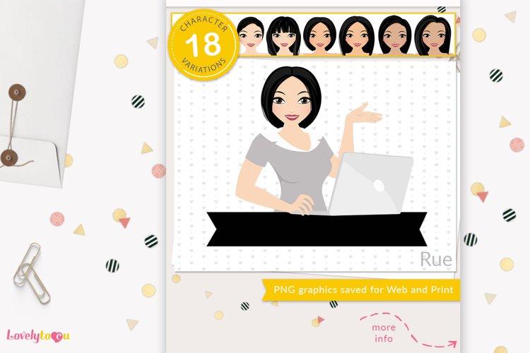 Business woman avatar, PNG clipart LVX26 Rue