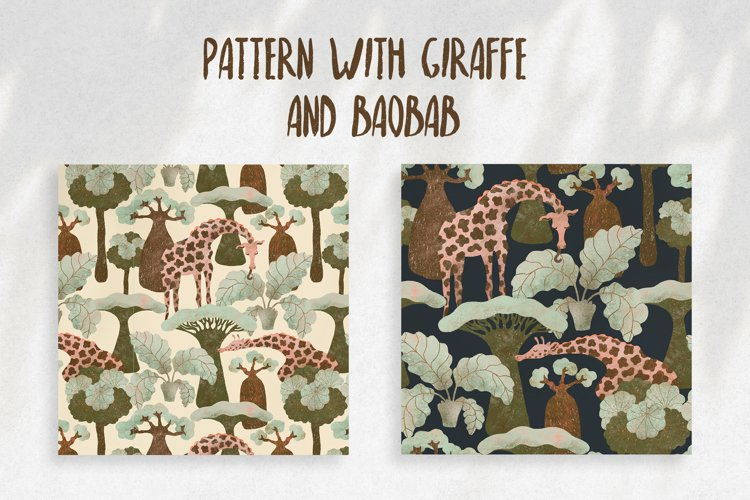 Pattern with giraffe and baobab