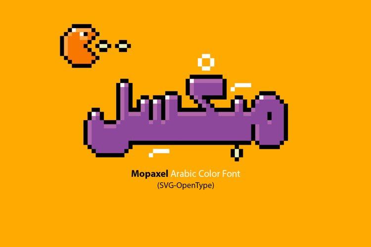 Mopaxel - Arabic Color Font example image 1