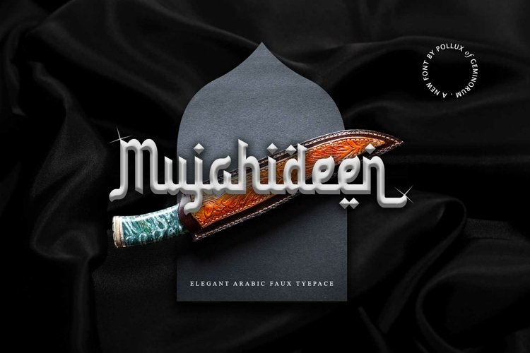 Mujahideen example image 1