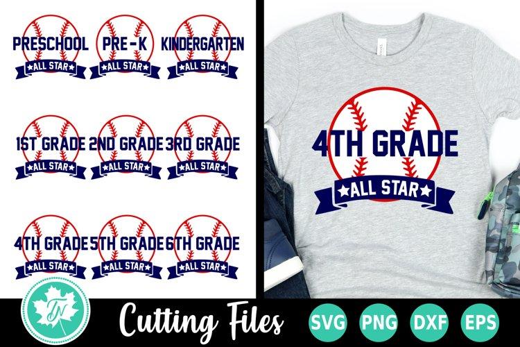 Back to School Bundle - Baseball All Star example image 1