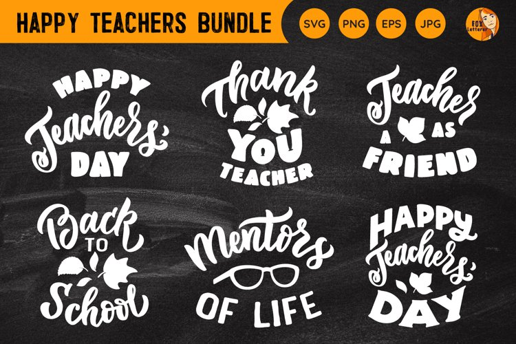 Quotes for teachers svg, png. Back to school bundle