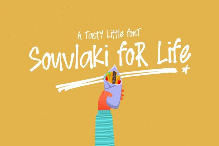 Souvlaki for life example image 1