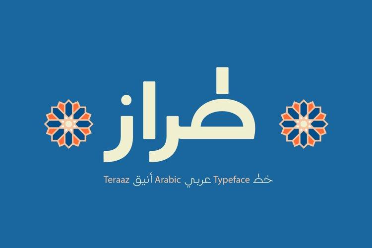Teraaz - Arabic Typeface example image 1
