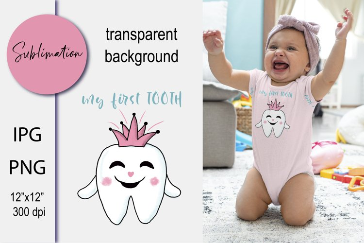 Baby Sublimation. Cute Teeth. Sayings for tooth fairy bag