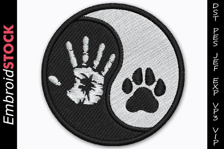 Yin Yang Dog Paw Embroidery Design
